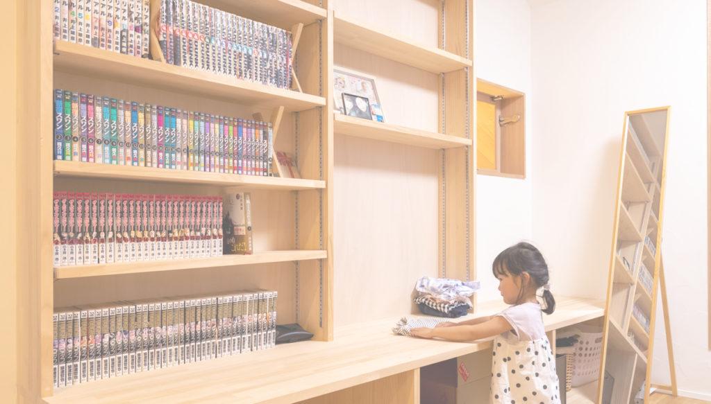 <終了>【柏市】「書棚で囲む和室」を愉しむ和モダンの家