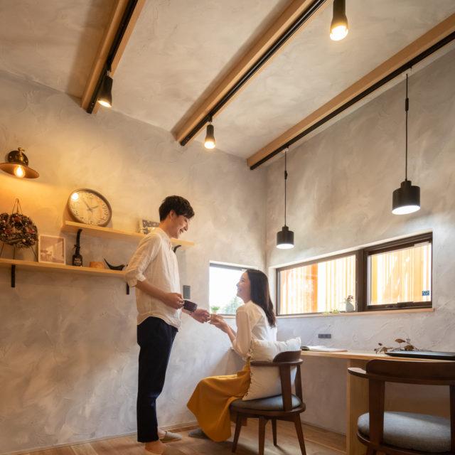 カフェのように暮らす家